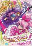 Suite Precure Vol.14