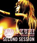 KODA KUMI LIVE TOUR 2006-2007 - SECOND SESSION