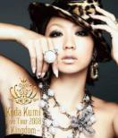 KODA KUMI LIVE TOUR 2008 �` KINGDOM �`