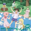 Tv Anime[softenni!]chara Son +Drama Album