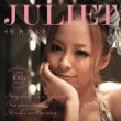 Motokare (+DVD)[First Press Limited Edition] Juliet