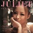 Juliet/モトカレ