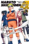 NARUTO Shippuden Past Arc The Locus of Konoha 4