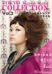 Tokyo Hair&Make Collection Vol.3 Saishin Mode&Trend 4style