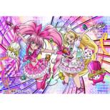 Suite Precure Vol.4 (Blu-ray)