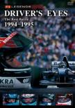 F1 LEGENDS Driver's Eyes The Best Battle 1994-1995