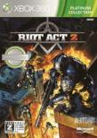 Riot Act 2 Platinum Collection