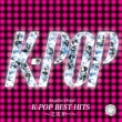 K-Pop Best Hits -Mister-