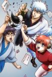 Gintama' 01 [Limited Manufacture Edition]
