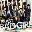 BAD GIRL BEAST (Korea)
