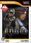 biohazard Best Price!