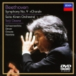Symphony No, 9, : Ozawa / Saito Kinen Orchestra, Schwanewilms, Dever, P.Groves, Hawlata