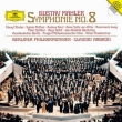 Symphony No, 8, : Abbado / Berlin Philharmonic, Studer, NcNair, A.Rost, Von Otter, Seifert, Terfel, Rootering (2SHM-CD)