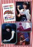 Garnet Crow Livescope 2010+-Welcome To The Parallel Universe!-
