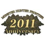 MONSTER HUNTER FRONTIER Online Anniversary 2011 Premium Package