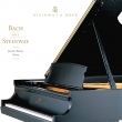Bach On Steinway-french Suite, 5, Partita, 2, Toccatas: Biegel(P)