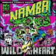 WILD AT HEART (+DVD)