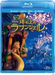 Tangled [2Dblu-ray+Digital Copy]