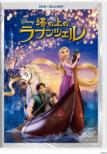 Tangled [DVD +Blu-ray set]