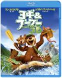 Yogi Bear 3D & 2D Blu-ray DISC Sets