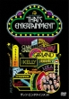 That' s Entertainment