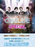 CNBLUE SPECIAL (First Press Limited Package Edition)