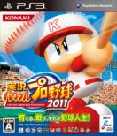 Jikkyo Powerful Pro Baseball 2011
