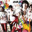 Te wo Tatake (+DVD)[First Press Limited Edition] NICO Touches the Walls