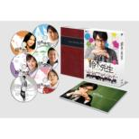 Suzuki Sensei Complete DVD-BOX