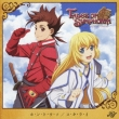 Ho N To U So / Su Ki Ra I Tales Of (+DVD)