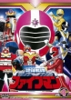 Chikyuu Sentai Five Man Vol.4