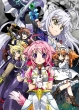 DOG DAYS 4 [DVD Limited Manufacture Edition]