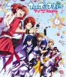Uta no Prince-sama Vol.6