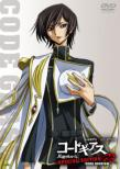 Code Geass Collection Code Geass Lelouch Of The Rebellion R2 Special Edittion `zero Requiem`