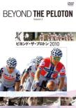 Beyond The Peloton Season2
