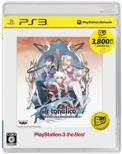 Ar tonelico Qoga: Knell of Ar Ciel PlayStation3 the Best