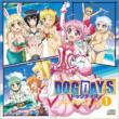 DOG DAYS �h���}BOX vol.1