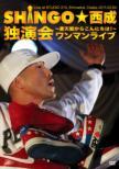 Oneman Live -Tsuutenkaku Kara Konnichiha!-
