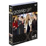 Gossip Girl SEASON 1 SET 2