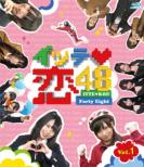 Itte Koi! Forty Eight Vol.1