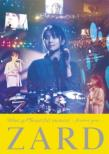 ZARD What a beautiful memory -forever you-