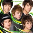 AIR SMASH 1 (+DVD)[First Press Limited Edition B]