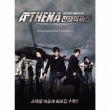 ATHENA Vol.1 (+DVD)