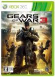 Gears Of War 3 (�M�A�[�Y �I�u �E�H�[ 3)