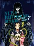 Nurarihyon No Mago -Sennen Makyou Vol.7 Blu-ray