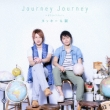 Journey Journey -Bokura no Mirai -(+DVD)[First Press Limited Edition A] Tackey & Tsubasa