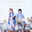 Journey Journey -Bokura no Mirai -(+DVD)[First Press Limited Edition B]
