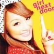 Girl Next Door/ダダパラ!!
