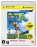 Everybody's GOLF 5 Playstation3 the Best