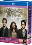 The Vampire Diaries SEASON 2 COMPLETE BOX